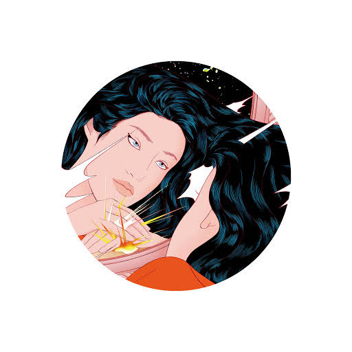 Peggy Gou - It Makes You Forget (Itgehane) (I:Cube Remix)
