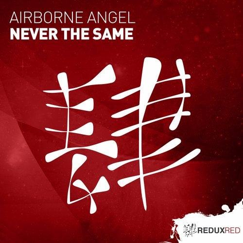 Airborne Angel - Never The Same (Extended Mix)