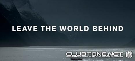 Swedish House Mafia с новый проектом или реклама Volvo XC60