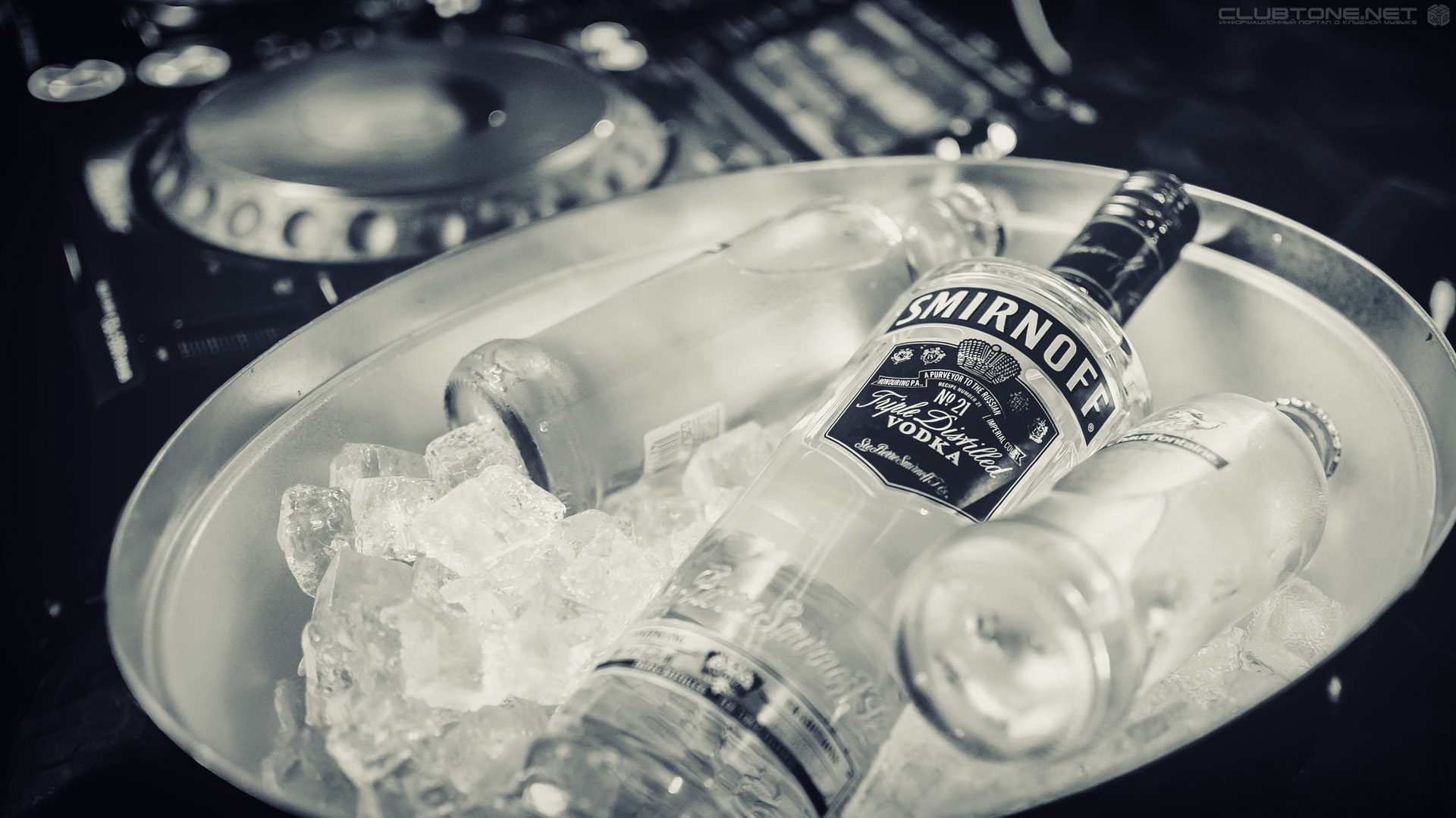 vodka dj music