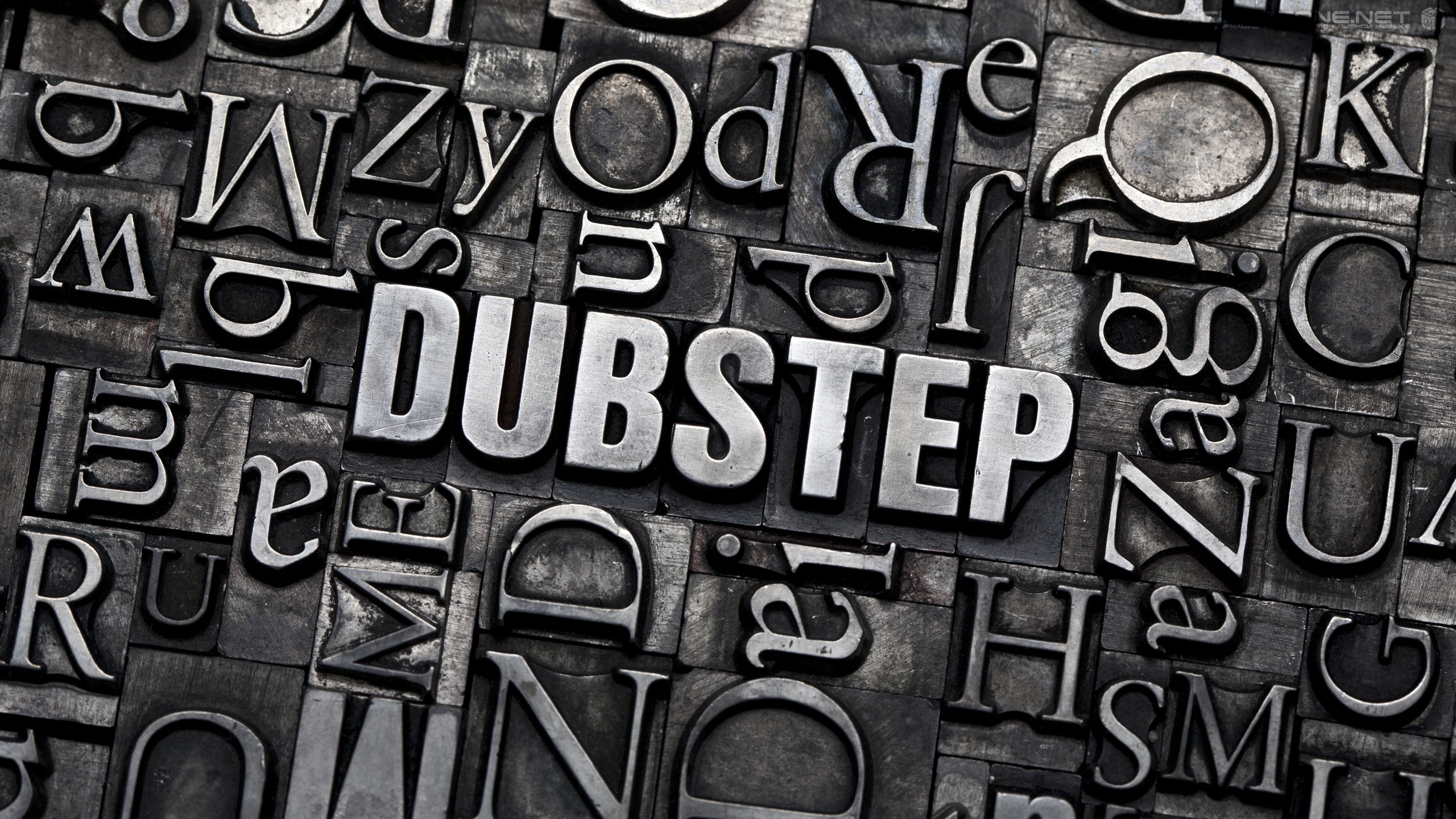 dubstep metal