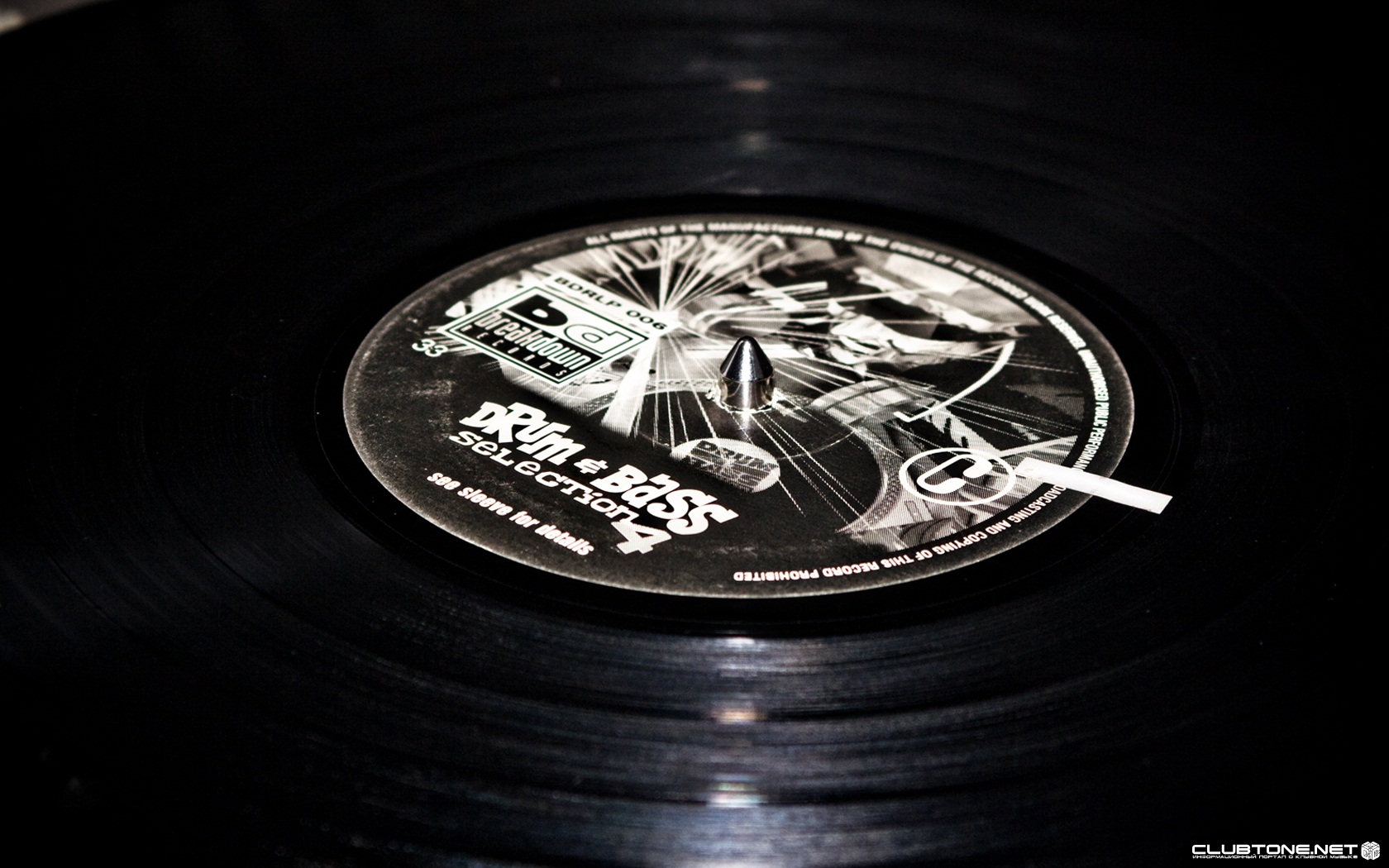 drum and bass selection vinyl винил</a></noi винил