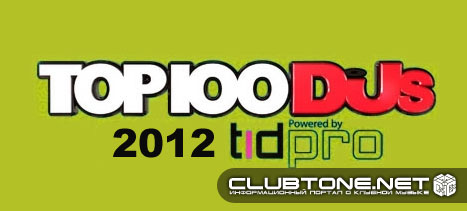 DJ Mag Top 100 DJs 2012