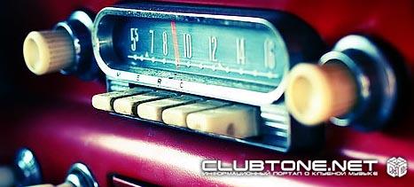 Будущее музыки... радио?